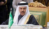 GCC chief, Yemeni human rights Minister probe…