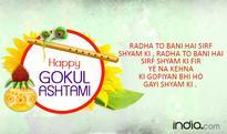 Happy Dahi Handi & Krishna Janmashtami 2016 in Hindi: Best Govinda Messages, WhatsApp & Facebook Status, Quotes, Wishes, SMSes & Greetings to share