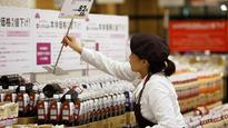 Japan March core CPI misses with 0.3% fall