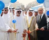 Union National Bank Inaugurates 7 New Branches in UAE
