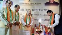 Amit Shah inaugurates meeting of CMs of BJP-ruled states, PM to speak in the evening