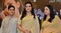 Shyam Sundar Jewellers launches diamond collection, Rituparna pro...