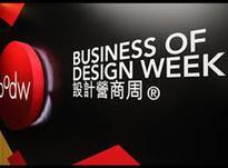 Hong Kong: Business of Design Week
