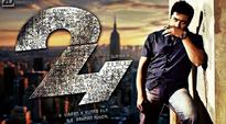 24 movie review: Suriya's Athreya is a role to remember for years