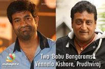 Two 'Babu Bangarams': Vennela Kishore, Prudhviraj
