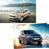 Volkswagen upgrades lineup for 2016
