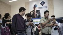 China just set up a $14.6 billion fund to invest in internet companies