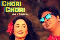 Rani Chatterjee stars in Hindi music album; might debut in Bollywood