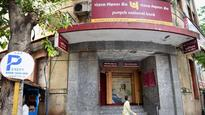 PNB Scam: Bank appoints AK Pradhan as Group Chief Risk Officer