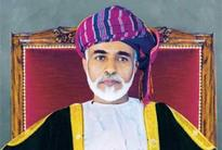 Sultan Qaboos receives letter from Mauritanian President