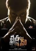 Revealed: First look of Chiranjeevi's 'Khaidi No 150'