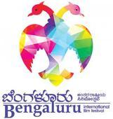 Premaya Nam enters Bengaluru International Film Festival