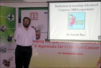 M'luru: Meet on modern medicine, ayurveda merger for cancer cure held at MIO