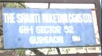 FIR against 4 Gurgaon builders for cheating