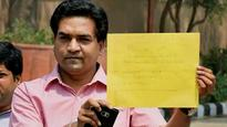 AAP unlikely to expel former Minister Kapil Mishra