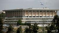 Israeli parliament takes first step to pass controversial NGO law