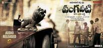 Ram Gopal Varma's Vangaveeti audio to be released on 3 December, says Dasari Kiran Kumar