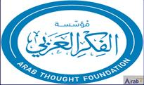 Khalifa gets invitation from Arab Thought Foundation for patronage of its FIKR Conference in Abu Dhabi