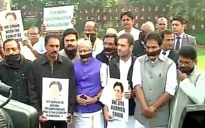 Rahul Gandhi's Je Suis Charlie moment, protests Ahamed's death