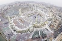 1.5m attend Friday prayer in Makkah