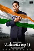 Here`s the first look poster of Kamal Haasan`s `Vishwaroop 2`