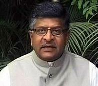 Ignored Kishore Upadhyay leaves student union programme mid-way