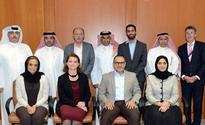 BIBF masterclass on corporate governance concludes