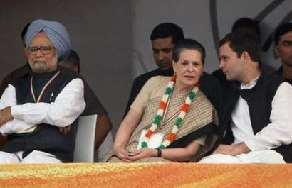 Centre may evict Congress from Akbar Road HQ