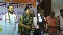 TMC objects to BSF DG KK Sharma attending RSS-backed NGO's event