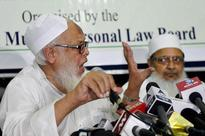 Misconceptions About Sharia Law Should be Removed: AIMPLB
