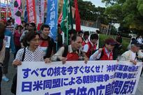 Protesters in Japan rally ahead of Obama's visit