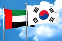 UAE delegation concludes visit to South Korea
