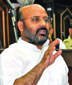 Inquiry ordered against AYUSH doctor: Bali Bhagat