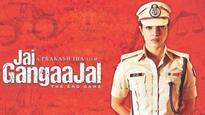 Jai Gangaajal (2016)