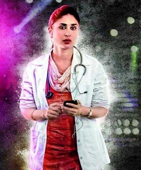 Revealed! Kareena was supposed to be a male sardar in Udta Punjab