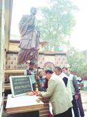 Tribute to former CM in Dhubri