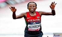 World champion Jepchirchir claims title at Yangzhou Half Marathon with course record