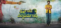 Nani's Krishna Gadi Veera Prema Gaadha first look released: Lavanya, Harish impressed with KGVPG poster