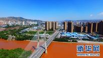 Lanzhou strengthens water protection efforts