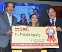Nalco Literary Awards to Dr. Ramakanta Rath, Dr. Pratibha Satpathy, Smt. Binapani Mohanty
