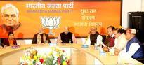 PM Narendra Modi, Amit Shah, Arun Jaitley, Rajnath Singh, Advani to attend BJP national meet in Odisha on 15, 16 April