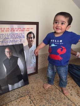 Future politician? Asks Digvijaya