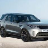 New Land Rover Discovery will be built at JLR's new plant in Slovakia