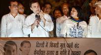 Rahul Gandhi: PM Modi and Kejriwal think they can fool everyone