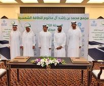 Mohammed attends Dubai Solar Park MoU