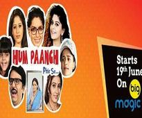 Hum Paanch Phir Se: Our favourite 90s show returns to TV screens with its third season
