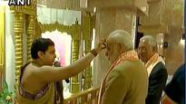 Watch: PM Modi performs 'aarti' at Radha Krishna temple in Lisbon, Portugal