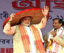 PM Modi slams former UPA govt, says I am destined to do good work while inaugurating gas cracker project in Assam