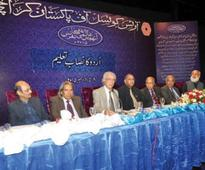 Beauty in diversity: Urdu will survive as it is a fusion of regional languages: Jamil
