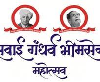 Sawai Gandharva Music Festival from December 7